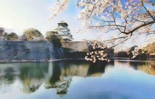 Japón-osaka0-low.jpg