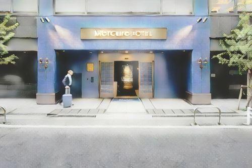 Japón-Tokio-tokyo-mercure-hotel0-low.jpg